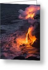 Kilauea Volcano Lava Flow Sea Entry 6 - The Big Island Hawaii Greeting Card