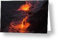 Kilauea Volcano Lava Flow Sea Entry - The Big Island Hawaii Greeting Card