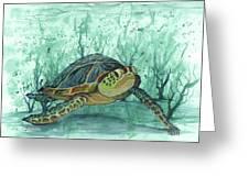 Kimo Under The Sea Greeting Card