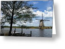 Kinderdijk Windmill Greeting Card