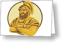 King Agamemnon Arms Crossed Circle Drawing Greeting Card