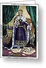King Andrew The First Greeting Card