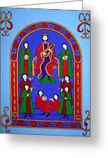 King David And His Musicians Greeting Card