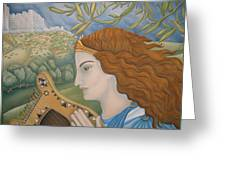 King David In His Youth Greeting Card