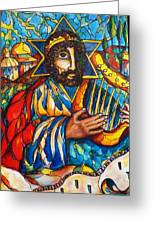 King David Greeting Card