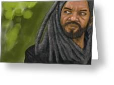 King Ezekiel Greeting Card