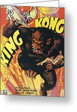 King Kong Greeting Card by Georgia Fowler