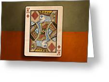 King Of Diamonds In Wood Greeting Card