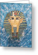 King Tutankhamun Face Mask Greeting Card