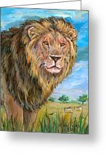 Kingdom Of The Lion Greeting Card