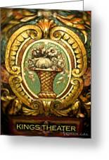Kings Theater Greeting Card