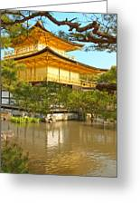 Kinkakuji Golden Pavilion Kyoto Greeting Card