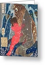 Kintoki Swims Up The Waterfall Greeting Card