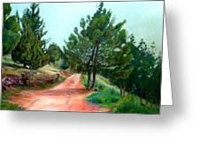 Kirjat Smona      1999     Greeting Card