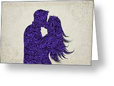 Kissing Couple Silhouette Ultraviolet Greeting Card