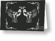 Kissing Roosters 1 Greeting Card