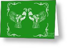 Kissing Roosters 3 Greeting Card