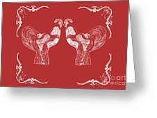 Kissing Roosters 4 Greeting Card
