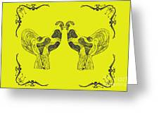 Kissing Roosters 5 Greeting Card