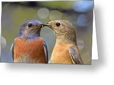 Kissy Face Closeup I Greeting Card