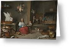 Kitchen Scene Greeting Card