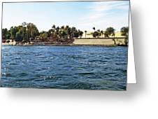Kitchener Island Aswan Greeting Card