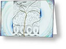 Kite Greeting Card