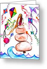 Kite Cather Greeting Card