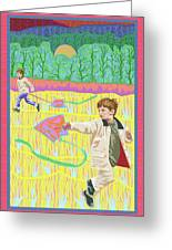 Kite Day Greeting Card