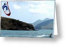 Kite Surfer St Kitts Greeting Card