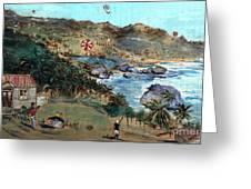 Kites At Bathsheba Greeting Card