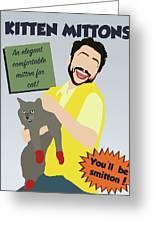 Kitten Mittons Greeting Card