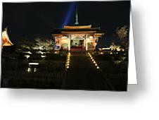 Kiyomizu-dera At Night Greeting Card
