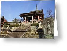 Kiyomizu-dera Greeting Card