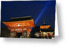 Kiyomizu-dera Main Gate Greeting Card