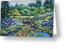 Klehm's Lily Pond II Greeting Card