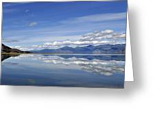 Kluane Summer Greeting Card