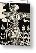Knight Of Arthur, Preparing To Go Into Battle, Illustration From Le Morte D'arthur By Thomas Malory Greeting Card