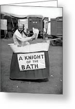 Knight Of The Bath Greeting Card