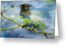 Knowing It Has Wings Greeting Card