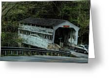 Knox Bridge Greeting Card