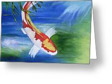 Kohaku Koi Fish 2 Greeting Card