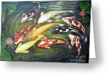 Koi 1 Greeting Card