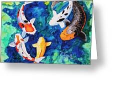 Koi Family Greeting Card