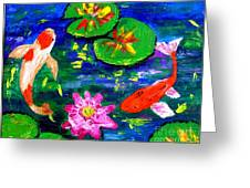 Koi Fishes Pond Greeting Card