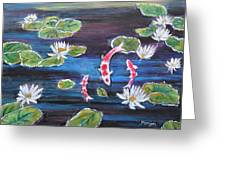 Koi In Lilly Pond Greeting Card
