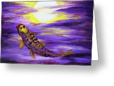 Koi In Purple Twilight Greeting Card