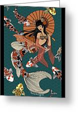 Koi Mermaid 2/4 Greeting Card