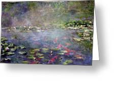 Koi N Pond Greeting Card