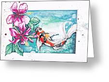 Koi Of The Tropics Greeting Card